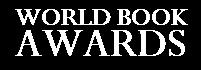 World Book Awards