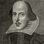 shakespeare eimage_2
