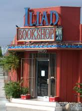 Iliad storedoor2